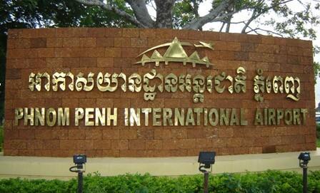 10 DAYS CAMBODIA DISCOVERY