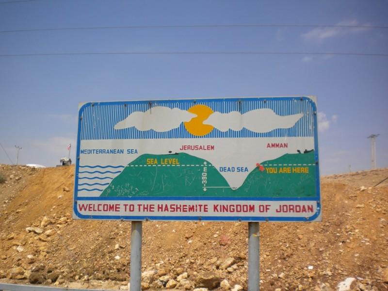 Madaba, Mount Nebo & Dead Se