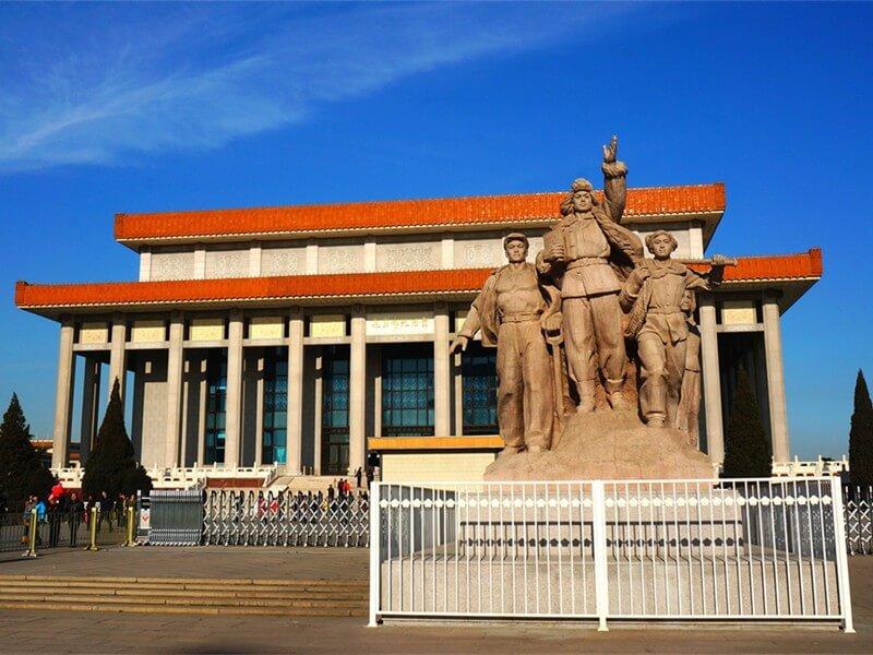 Arrival & Beijing