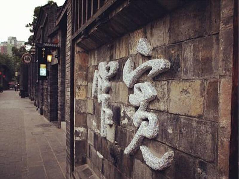Chengdu - Beijing