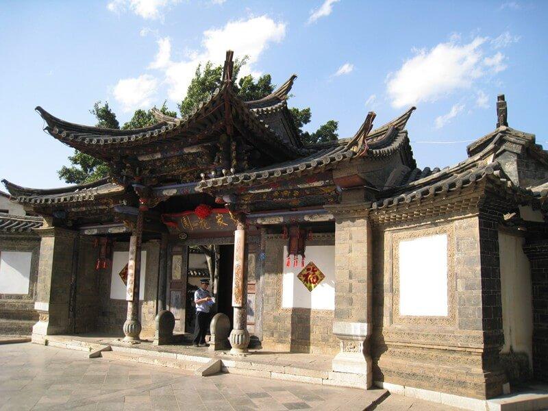 Yuanyang–Jianshui