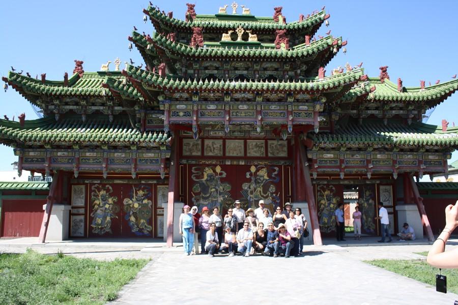 Treasures of Mongolia