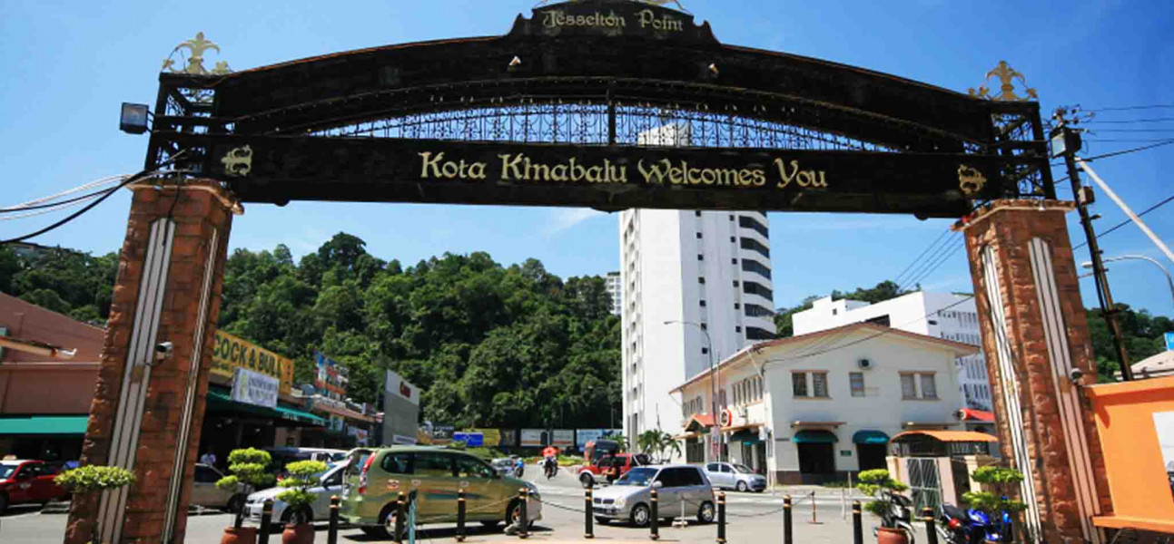 KOTA KINABALU CITY DAY TOUR & FILIPINO M