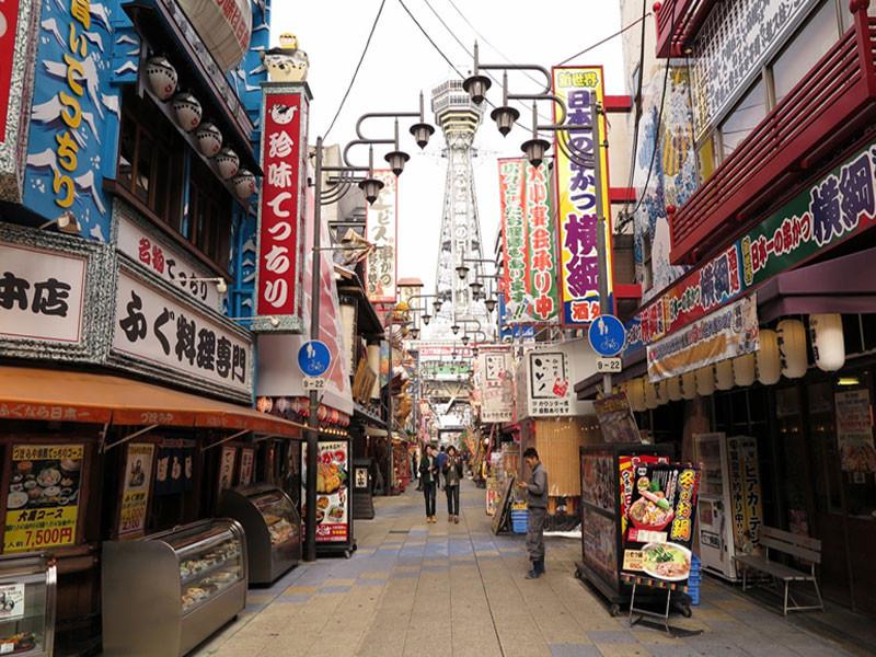 1-Day Osaka Bus Tour