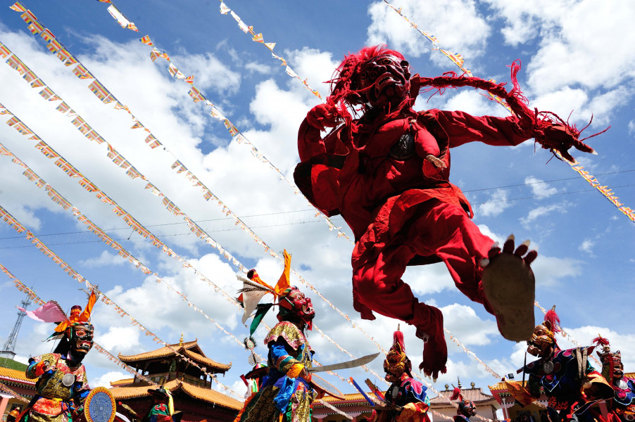 Tagong Masked Dance Festival (14 days)