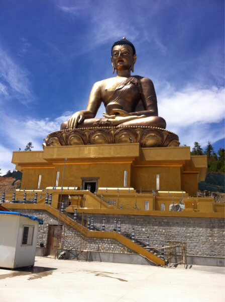 BHUTAN TOUR - 05 NIGHTS/06 DAYS TOUR