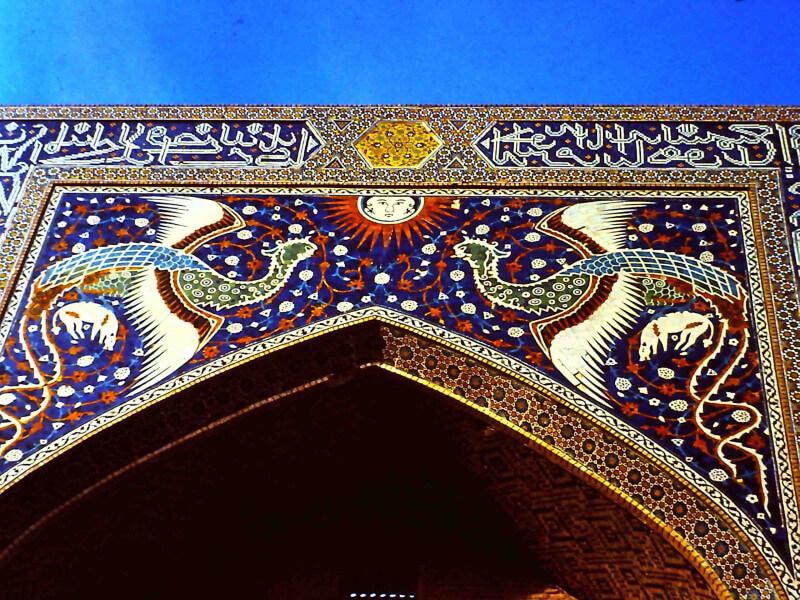 Tashkent – Bukhara