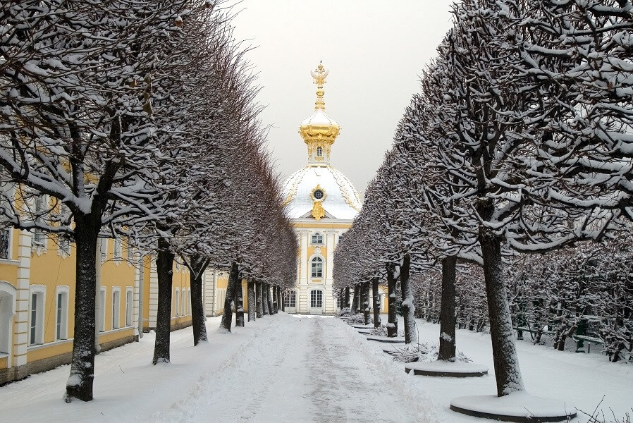 Grand Peterhof Palace, Yusupov Palace