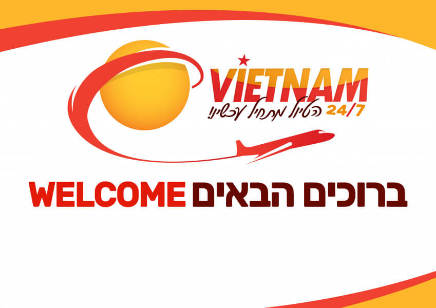 Hanoi Arriving