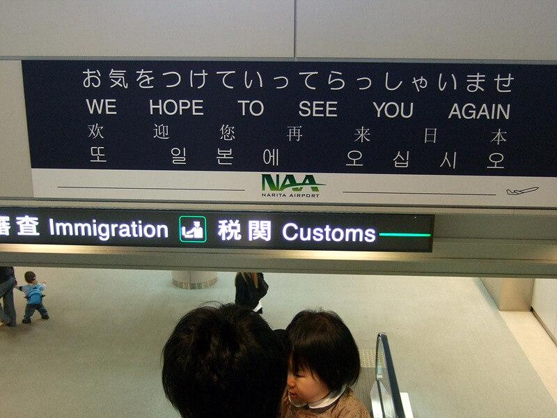5 Days Osaka Spring Tour