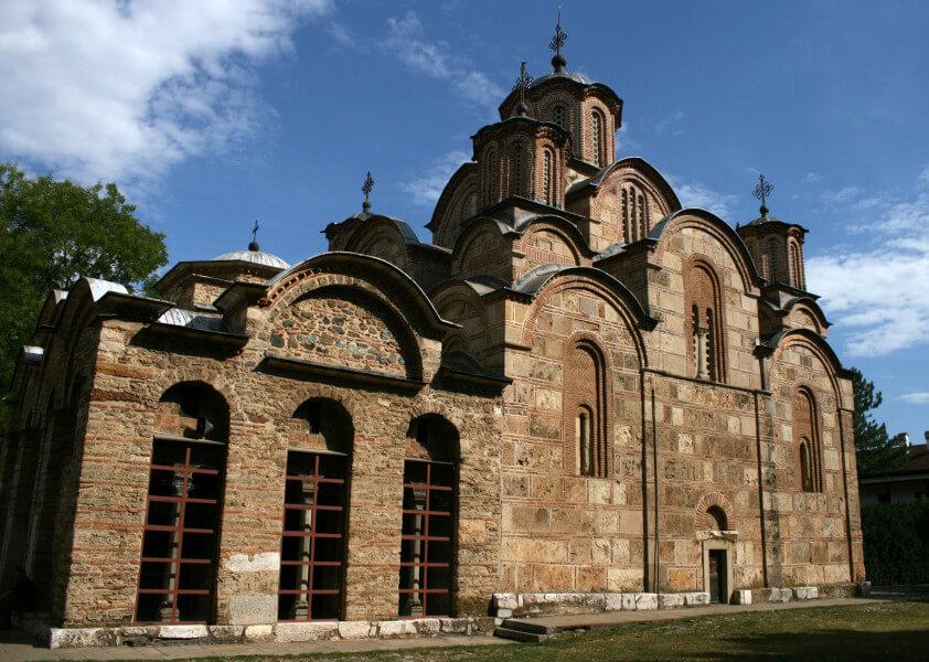 Prizren - Pristina - Gracanica - Gadime