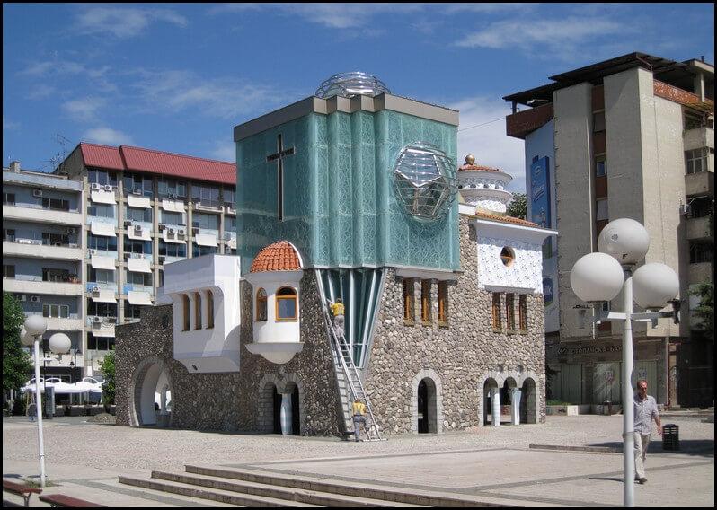 Macedonia Round trip