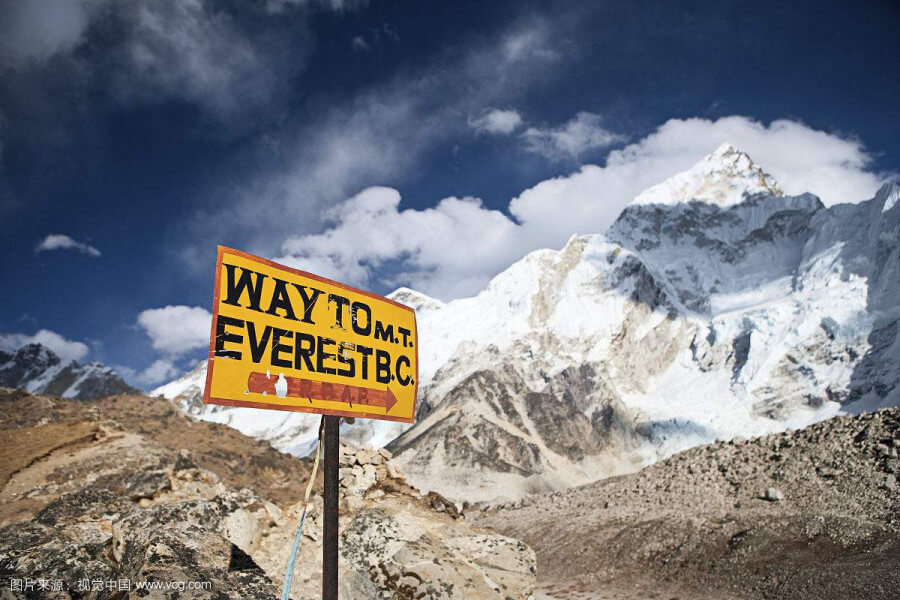 EVEREST BASE CAMP ADVENTURE TOUR