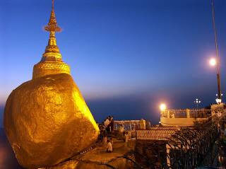 14 Days / 13 Nights Classic Tour in Myanmar