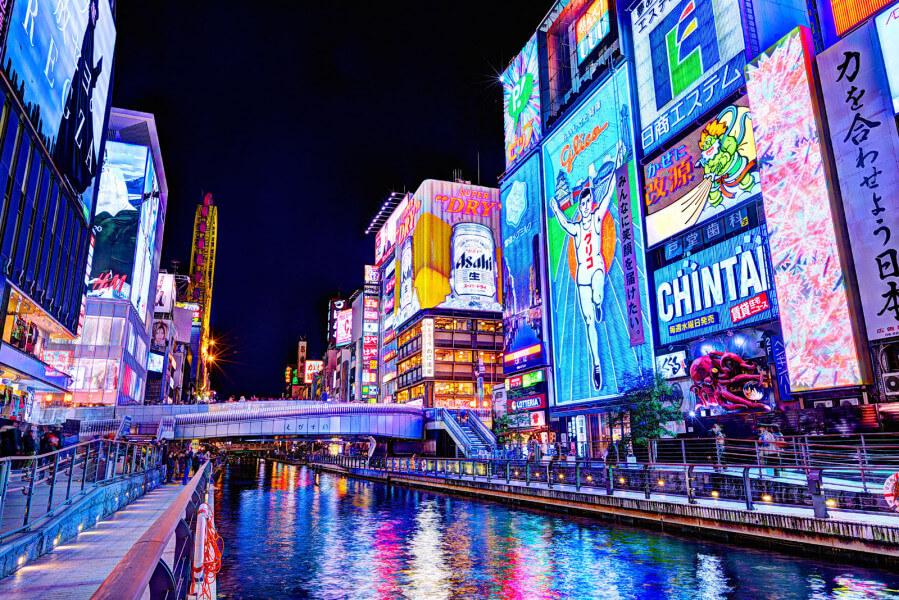Osaka - A Foodie's Paradise