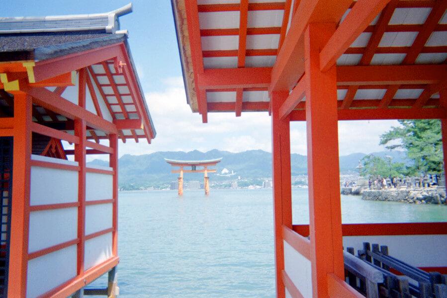 Transfer from Kyoto to Hiroshima