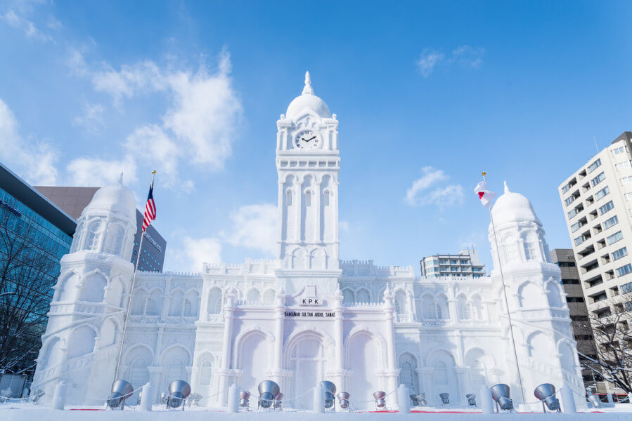 Sapporo Snow Festival 2020 - Sapporo, Otaru, Furano, Noboribetsu Hot Springs